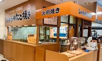 盛岡カワトク店